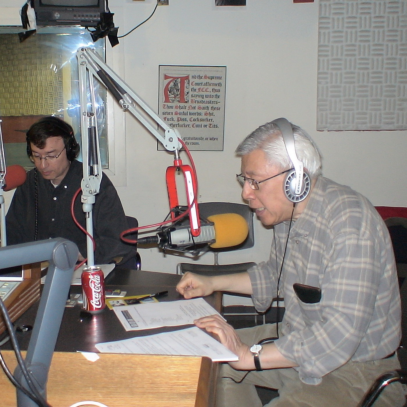 The Personal Computer Show on WBAI